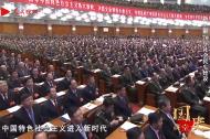 新中国70年社会民生建设